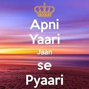 Best Dosti Shayari, हिंदी दोस्ती शायरी, Dosti Whatsapp Status  ,Yaari Status in Hindi