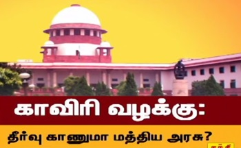 Ayutha Ezhuthu Neetchi 27-09-2016 Debate on Cauvery Issue..