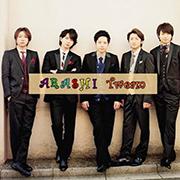 https://arashi-tweam.livejournal.com/
