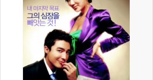 Toggle Navigation Lyrics Youtube A Korean Romantic Comedy Starring Uhm Jung Hwa And Daniel Henney Seducing Mr Perfect Full Movie Eng Subs