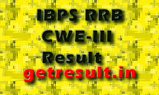 IBPS RRB CWE-III Result 2014