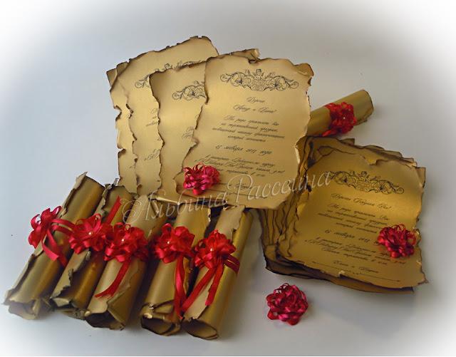 Свитки. Оригинальные приглашения на свадьбу.