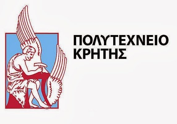 Ανακοίνωση από την Πρυτανεία για την κατάληψη κτιρίου του Πολυτεχνείου Κρήτης