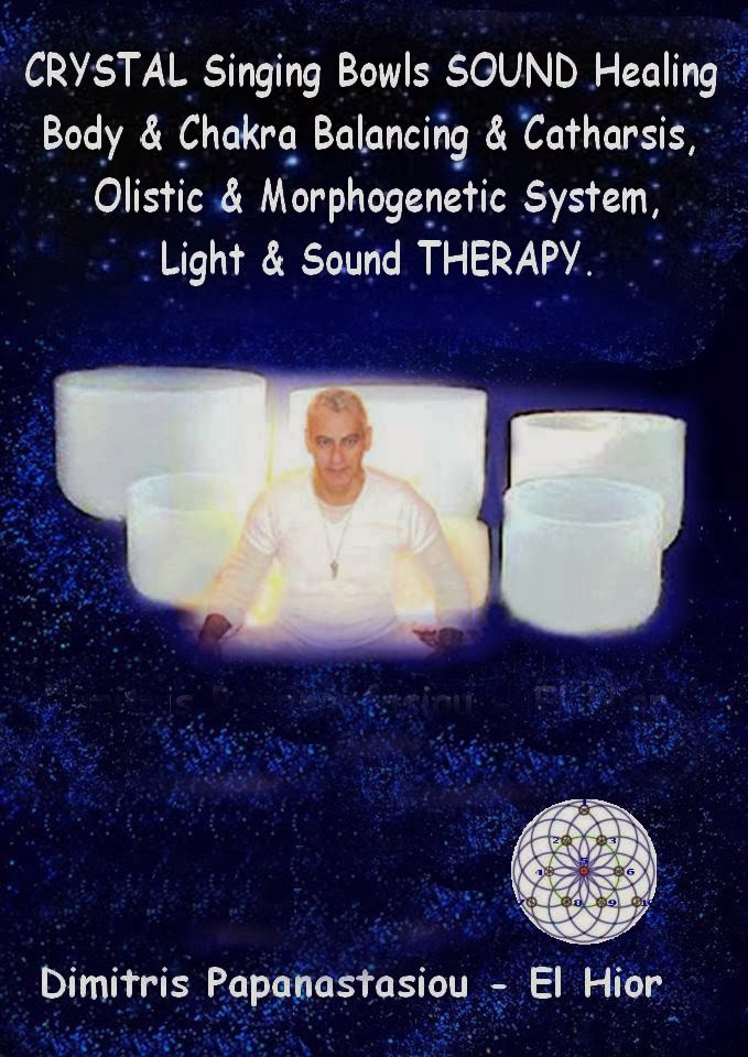 CRYSTAL SOUND THERAPY & CATHARSIS