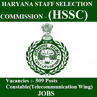 Haryana Staff Selection Commission, HSSC, Haryana, SSC, Constable, 12th, freejobalert, Sarkari Naukri, Latest Jobs, hssc logo