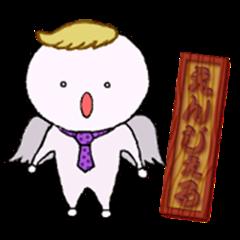 angel-kakarityou vol.2
