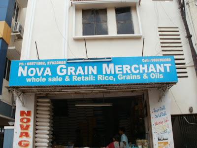 Nova Grain Merchant Chikkadpally Hyderabad