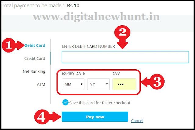 Debit card se recharge kare