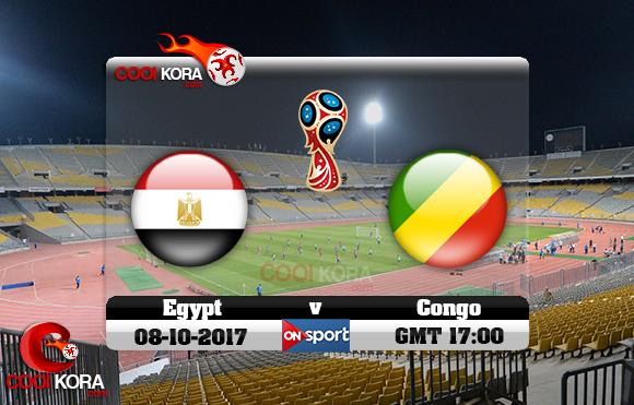 مشاهدة مباراة مصر والكونغو اليوم 8-10-2017 تصفيات كأس العالم
