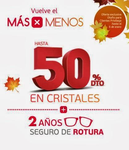 me gusta ahorrar  Hasta 50% dto en cristales en GENERAL OPTICA 14c72ce09f6c