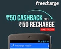 FreeCharge Exclusive: Rs. 50 Cashback on Recharge of Rs.50 or more via FreeCharge