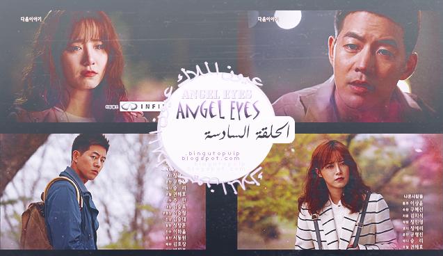 Angel eyes ep 3-5162
