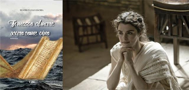 In-mezzo-mare-scuro-come-vino-Beatrice-Giai-Gischia-recensione