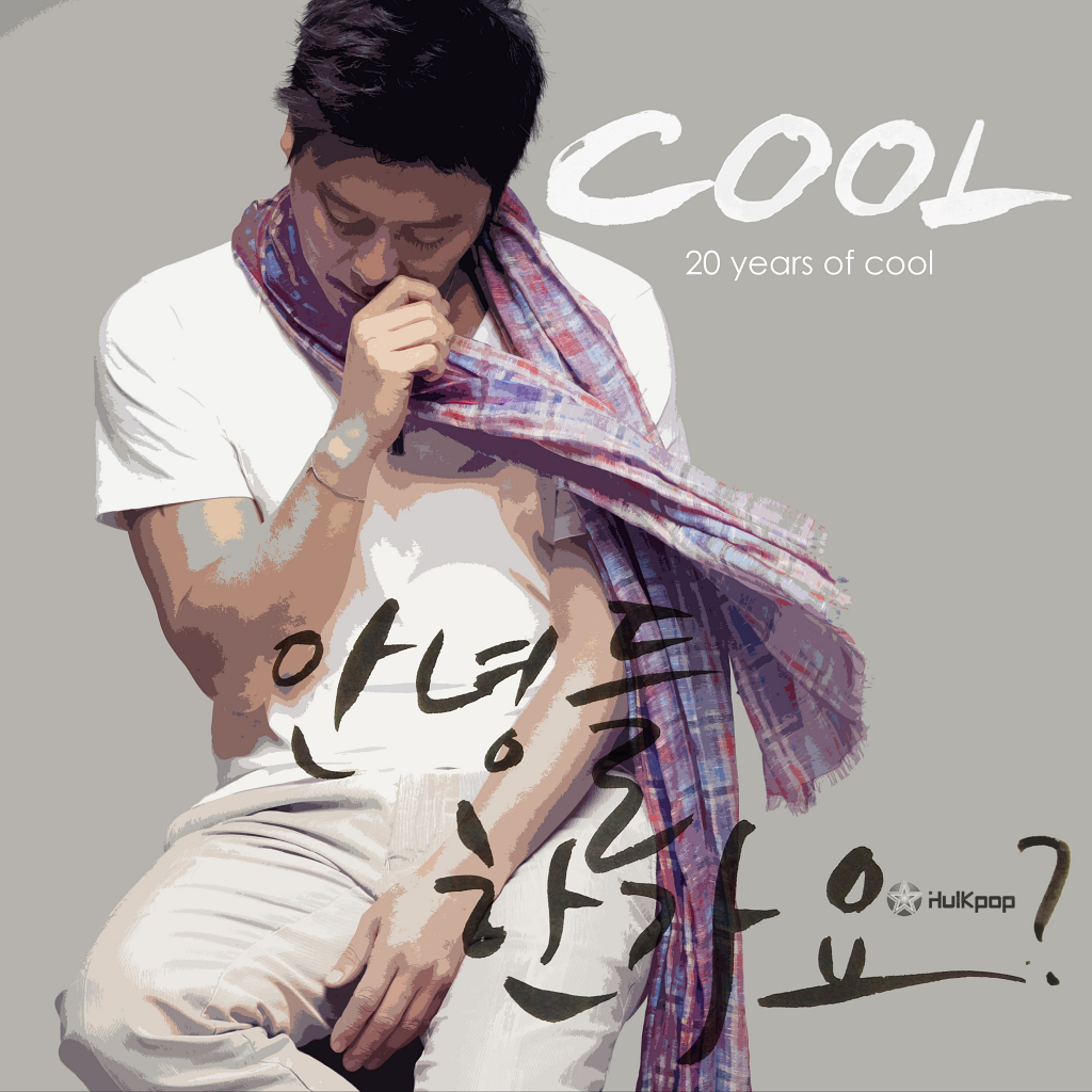 Lee Jae Hoon – 20 Years Of Cool – EP