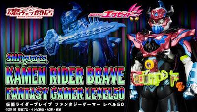 S.H.Figuarts Kamen Rider Brave Fantasy Gamer Level 50