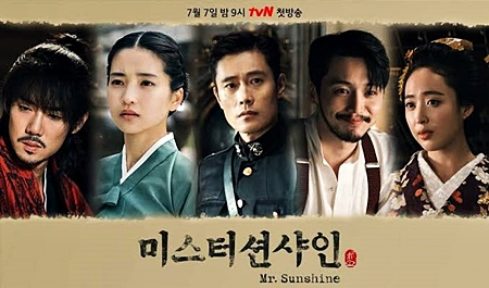 """Campus Connection: """"Mr  Sunshine"""" synopsis by episode, Eps"""