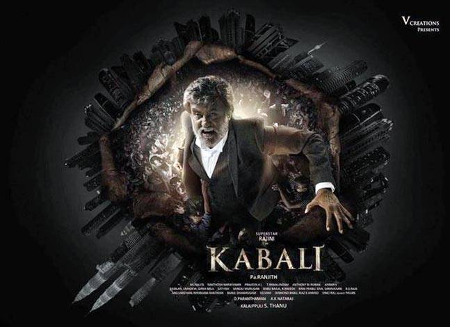 Rajinikanth, Radhika Apte Kabali all time highest-grossing film of Tollywood, It is collect 250* Crore and it budget (Cost) 90 Crores.