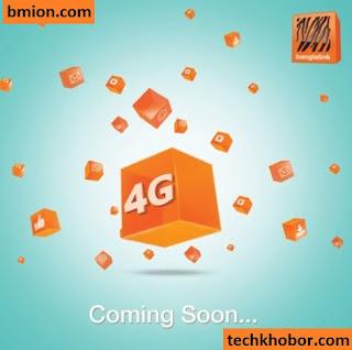 Banglalink-4G-Internet-Packages