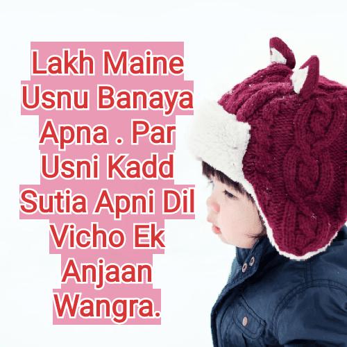 Yaari Punjabi Status