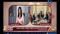 برنامج صباح دريم مع مها موسى حلقة 26-1-2017