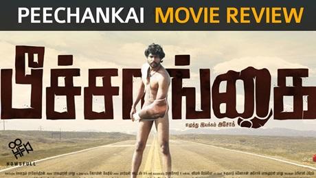 Peechankai Movie Review | RS Karthik and Anjali Rao | Ashok| Vannathirai | Kalaignar TV