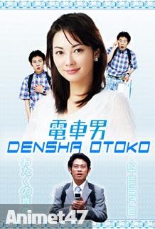 Densha Otoko -Chàng trai tàu điện -  2013 Poster