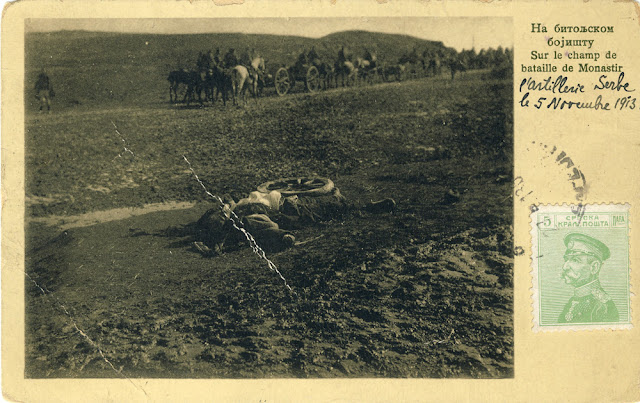 Serbian postcard - First Balkan War - At the Bitola battlefield  Battle of Bitola (Battle of Monastir) - 16 to 19 November 1912 (5 November 1912 Julian calendar)