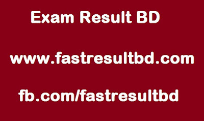 Bangladeshi All Exam Result Check, Bangladesh Education Board Result.