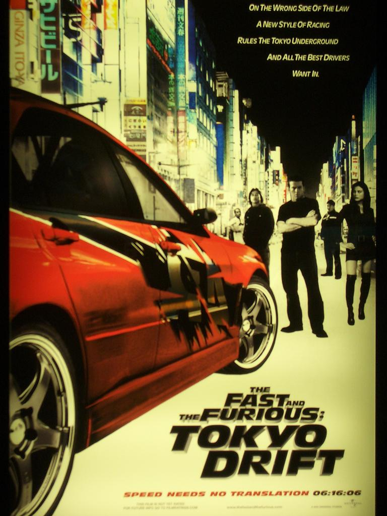 gold screen movie fast and furious tokyo drift. Black Bedroom Furniture Sets. Home Design Ideas