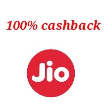 Freecharge latest jio trick Rs.399 jio recharge free
