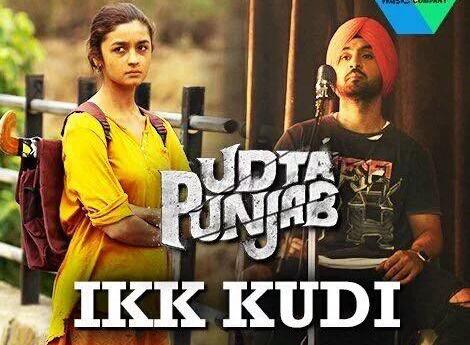 Ik Kudi Lyrics - Udta Punjab | Diljit Dosanjh