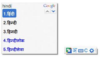 Google ट्रांसलिटरेशन