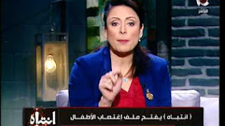 برنامج انتباه حلقة الخميس 6-4-2017 مع منى العراقى