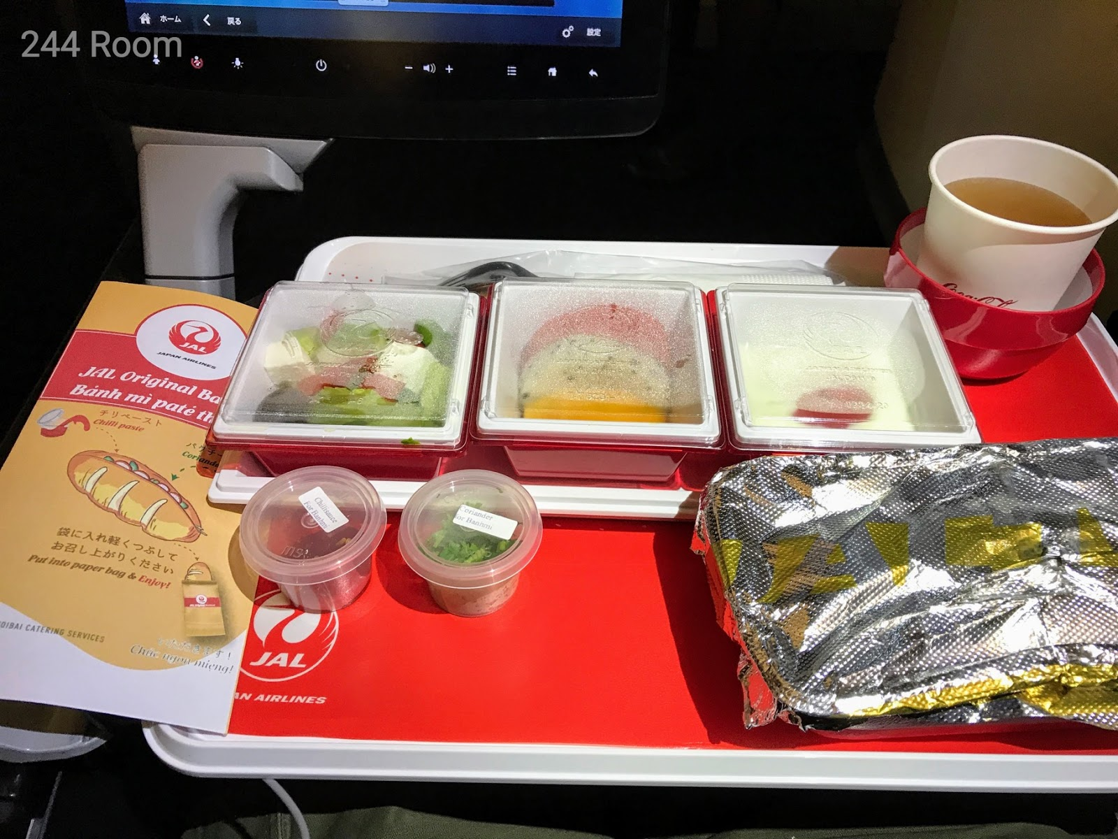 JL752 Flight meal 機内食6