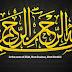 Terjemah Doa Ayat Kursi Istikhdam Sayyid Kandiyas