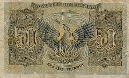 https://3.bp.blogspot.com/-NIBtzPqCPBk/UJjsrXaDuDI/AAAAAAAAKLU/6B72-J8K944/s640/GreeceP169-50Drachmai-1944-donatedTW_b.jpg
