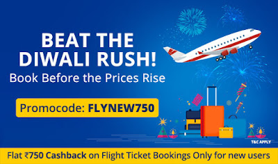 Paytm Flight Offer-Flat ₹750 cashback on flight ticket bookings (Offer only for new user)