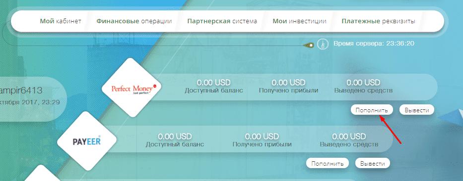 Регистрация в Origami Capital 3