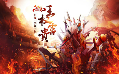 Huyao Xiao Hongniang