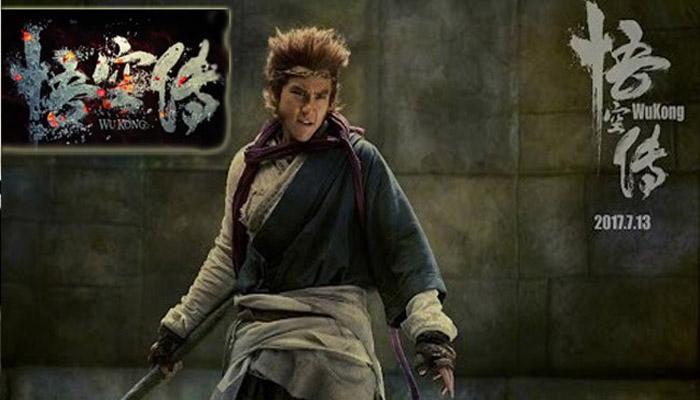 Film Wukong