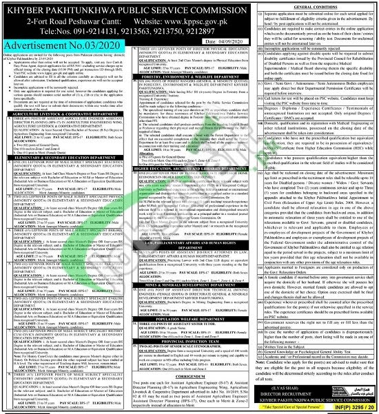kppsc-khyber-pakhtunkhwa-public-service-comission-jobs-september-2020