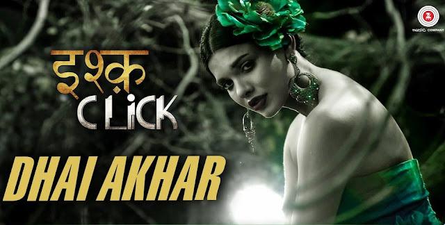 Dhai Akhar - Ishq Click (2016)