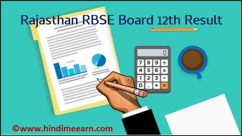 Rajasthan RBSE Board 12th Result