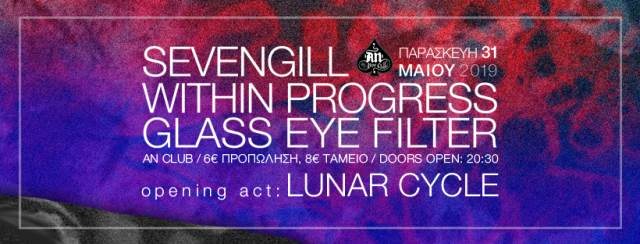 Sevengill, Within Progress, Glass Eye Filter, Lunar Cycle: Παρασκευή 31 Μαΐου @ An Club