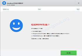Guide][9. 0][rollback] complete guide to upg… | coolpad cool1.