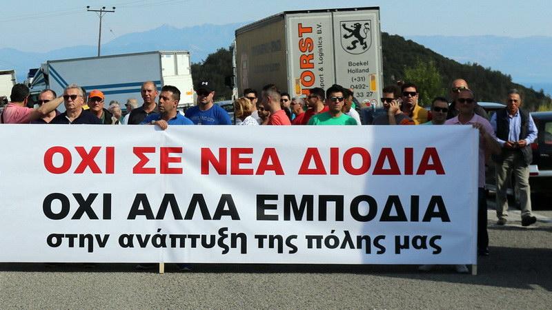 Παράσταση διαμαρτυρίας την Παρασκευή για την εγκατάσταση νέων διοδίων στη Μέστη Έβρου