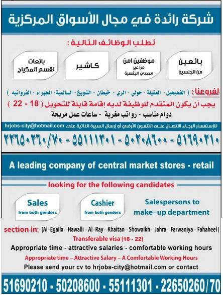 98cdf422a  سوق بورسعيد بيع وشراء بدون وسيط Public GroupFacebook