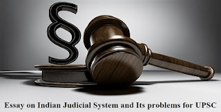 Essay on Indian Judicial System