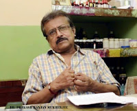 Dr. Prakash Ranjan Mukherjee