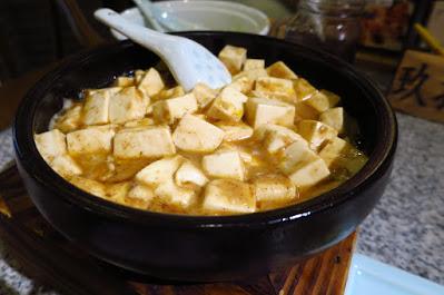 Nanjing Impressions (南京大牌檔), tofu shrimp sauce